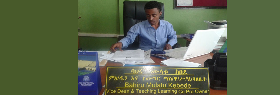 Dhr. Bahiru Mulatu, vice decaan bij het Arba Minch Health Science College