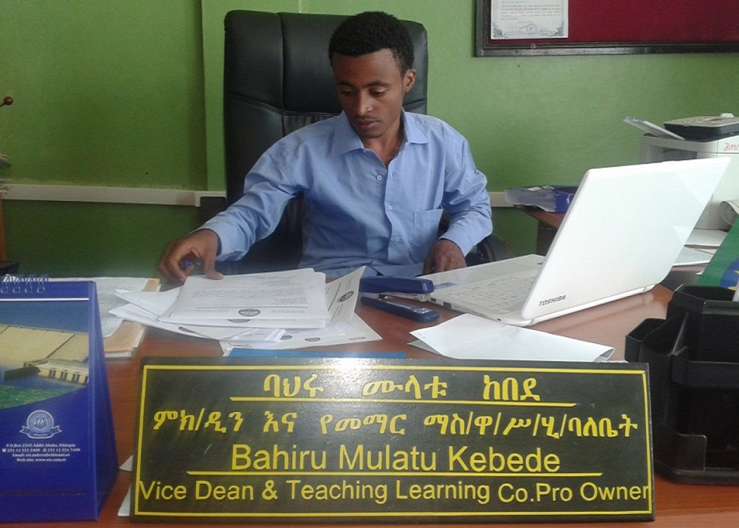 Mr Bahiru Mulatu, V/Dean and Teaching learning core process owner of Arbaminch Health Science College. Picture taken with permission (Picture credit by Adane Sewhunegn).